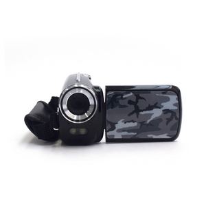 1.3MP Camcorder Boys Camo