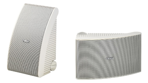 Yamaha NS-AW592W All Weather Speakers