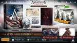 Assassins Creed 3 The Join or Die Edition