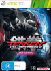 Tekken Tag Tournament 2 We Are Tekken Edition