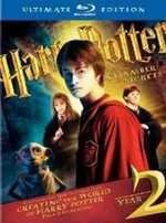 Harry Potter and the Chamber of Secrets (2 Disc Collector's Edition)