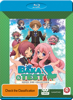 Baka and Test: Series 1 Collection