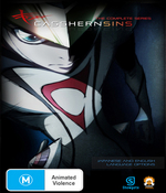 Casshern Sins: The Complete Series (Box Set)