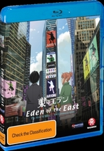 Eden of the East Movie 1 - The King of Eden + Air Communication