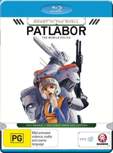 Patlabor: The Mobile Police Ova Series 1 The Early Days Collection