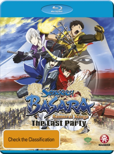 Sengoku Basara: Samurai Kings Movie - The Last Party