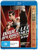 Bruce Lee: My Brother