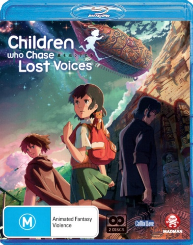 Children Who Chase Lost Voices (2 Discs)