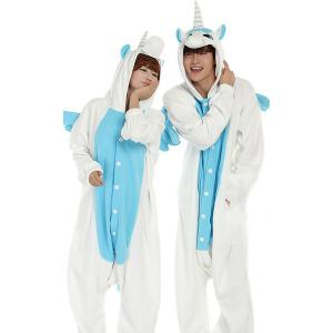 Teen Adult Small Onesie Blue Unicorn