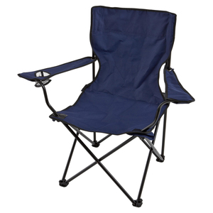 Wonder Chair - Blue
