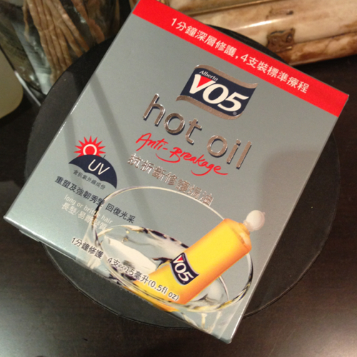 Vo5 Anti-breakage Hot Oil Hair Treatment