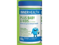 Alliance Pharmacy Inner Health Plus Baby & Kids Powder 60g