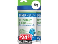 Pharmacy 4 Less Inner Health Plus Baby & Kids 60g