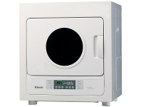 Appliances Online Rinnai 4kg Dry-Soft 4 LPG Gas Dryer DRYSOFT4L
