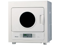Appliances Online Rinnai 4kg Dry-Soft 4 Natural Gas Dryer DRYSOFT4N