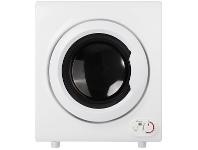 Appliances Online Esatto 4.5kg Vented Dryer VDE45W