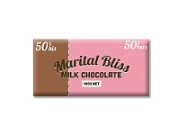 Briscoes NZ Bloomsberry Milk Chocolate Marital Bliss Pink 100g
