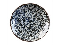 Briscoes NZ Karukusa Round Tea Plate