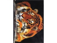 LivingStyles Iconic Tiger II Turkish Made Rug, 200x290cm