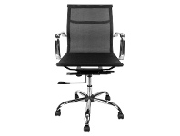 Replica Eames Aluminium Group Management Chair, Elastomeric Mesh, Black