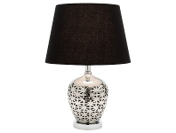 LivingStyles Riley Table Lamp
