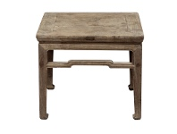 LivingStyles Tainxiang Reclaimed Elm Timber Antique Oriental Side Table