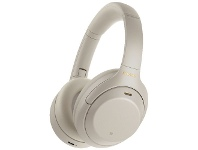 Sony Noise Cancelling Headphones Silver WH1000XM4