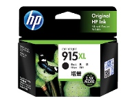 Officeworks HP 915XL Ink Cartridge Black