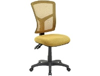 Officeworks Pago Matrix Ergonomic Heavy Duty High Back Chair Mustard
