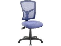 Officeworks Pago Matrix Ergonomic Heavy Duty High Back Chair Violet